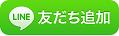 Line_ts