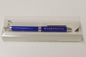 ラクトトラベル様ボールペン2