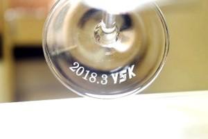 名前入りのお酒❗退職記念品❗贈って楽しい名入れプレゼント❗